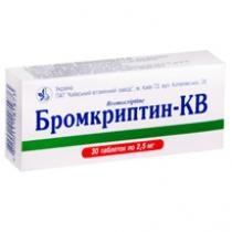 Бромкриптин-КВ таб. 2,5 мг №30