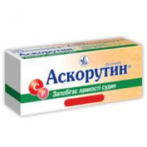 Аскорутин таб. №10