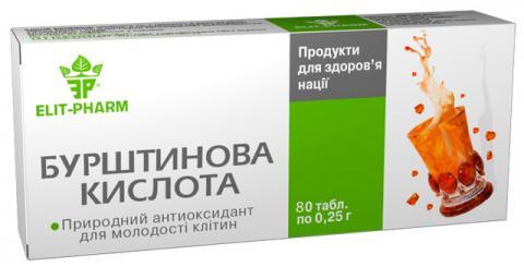 Янтарная кислота таб. №80