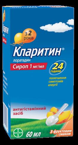 Кларитин сироп 60 мл купить в Народной Аптеке низких цен в ...