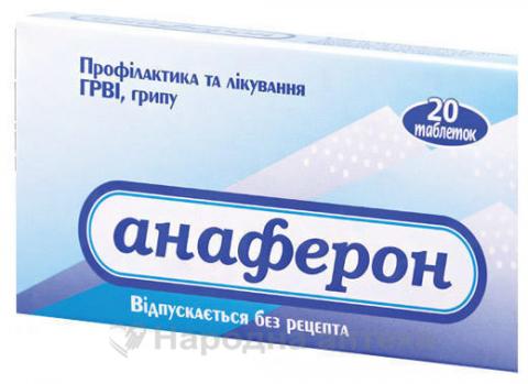 Анаферон таб. гомеопат №20