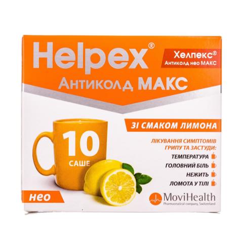 хелпекс антиколд Нео Макс пор. д/приг.п/орал. р-ра лимон 4,0 №10