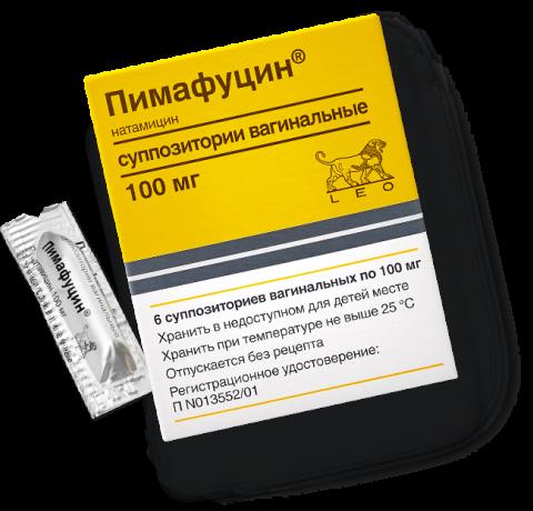 пимафуцин супп. ваг. 100 мг №3