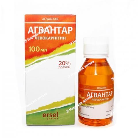 Агвантар р-н д/перор. заст. 20% - 100 мл