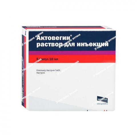Актовегін р-н д/ін. 400 мг-10 мл №5