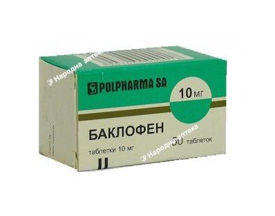 Баклофен таб. 10 мг №50