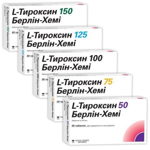 L-тироксин Берлін-Хемі таб. 100 мкг №50
