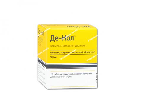 Де-нол таб. 120 мг №112