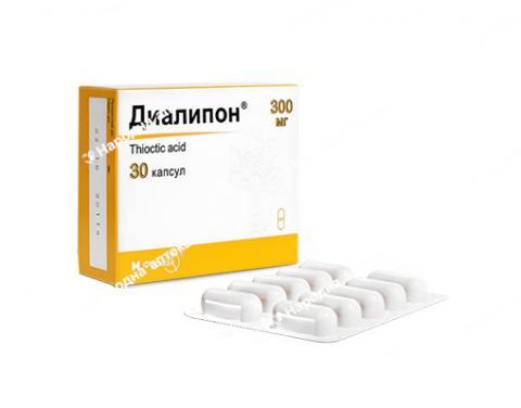 Діаліпон капс. 300 мг №30