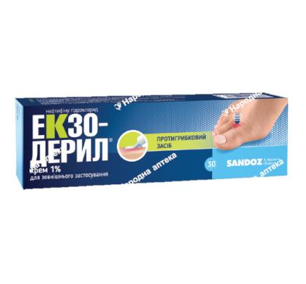 Екзодерил крем 1% - 30 мл