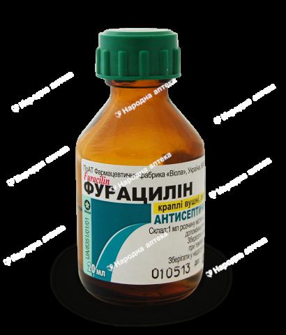 Фурацилін розчин для зовнішнього застосування спиртовий 20 мл