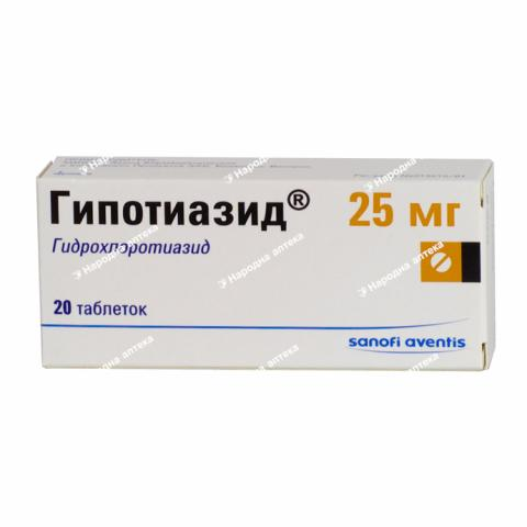 Гіпотіазид таб. 25 мг №20