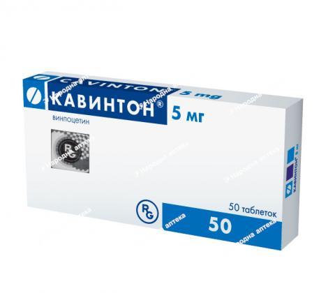 Кавінтон таб. 5 мг №50