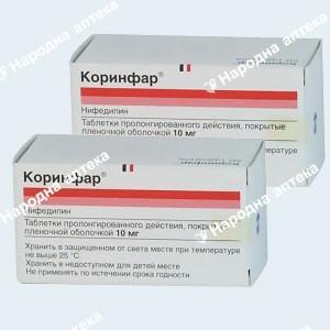 Коринфар таб. пролонг. 10 мг №100