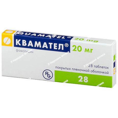 Квамател таб. п/об. 20 мг №28