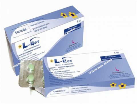 L-цет таб. п/об. 5 мг №100