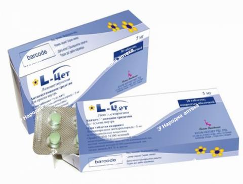 L-цет таб. п/об. 5 мг №30