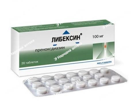 Лібексин таб. 100 мг №20