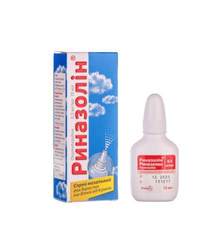 Риназолін спрей назал. 0,05% - 15 мл