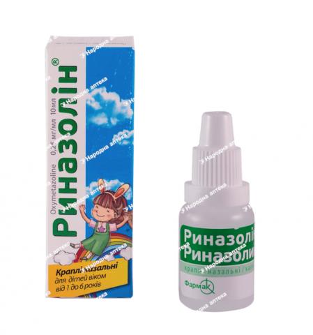 Риназолін к-лі в ніс 0,025% - 10 мл