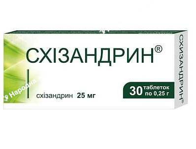 Схізандрин таб. 250 мг №30