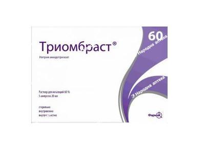Тріомбраст д/ін 76% - 20 мл №5