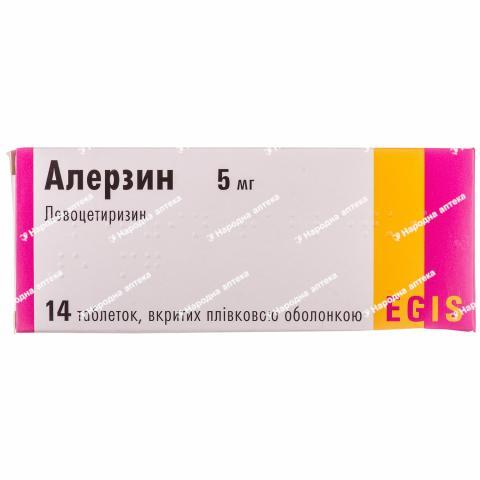 Алерзин таб. в/об. 5 мг №14