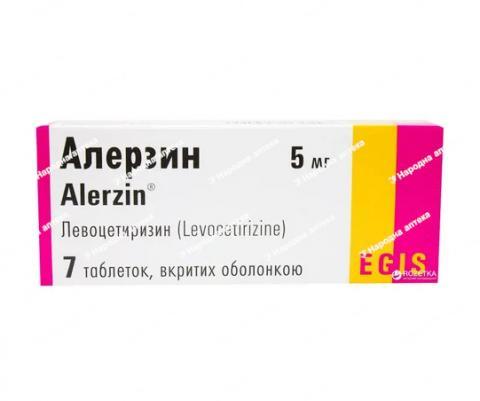 Алерзин таб. в/об. 5 мг №7