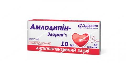 Амлодипін Здоров'я таб. 10 мг №30