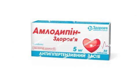 Амлодипин Здоров'я таб. 5 мг №30