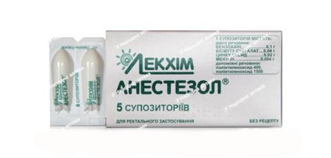 Анестезол свічки ректальні №5