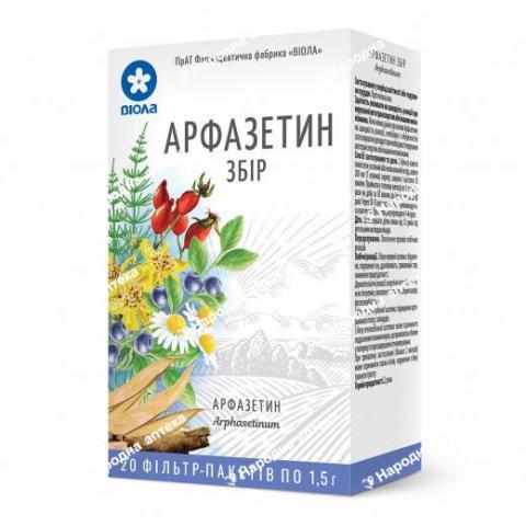 Арфазетин збір №20 по 1,5 в фільтр-пакетах