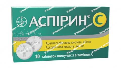 Аспірин с віт. С таб. шипуч. №10