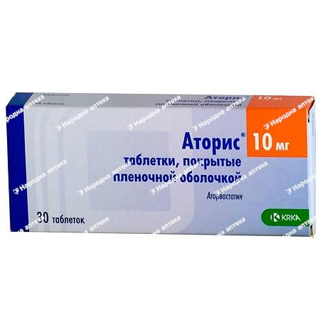 Аторис таб. в/пл. об. 10 мг №30