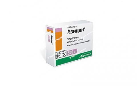Азицин таб. в/об. 500 мг №3