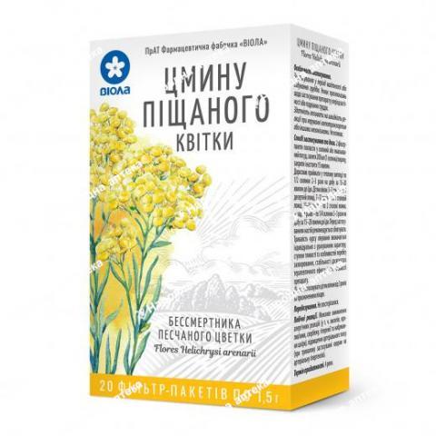 Цмину піщаного квітки по 1,5г в фільтр пакетах 20 шт.