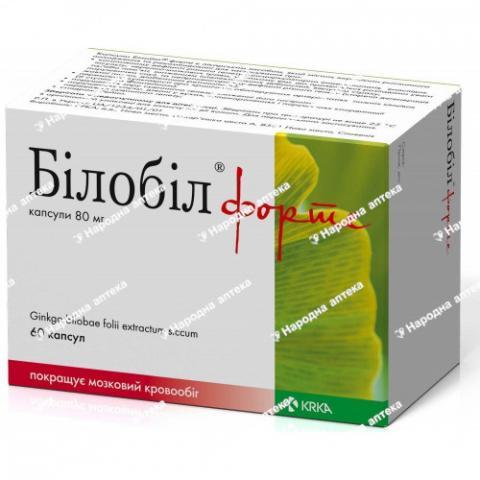 Білобіл форте капс. 80 мг №60