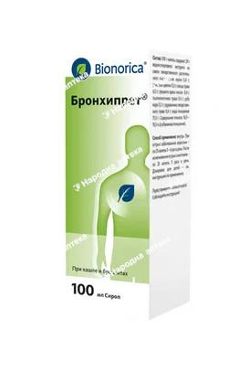 Бронхипрет сироп 100 мл