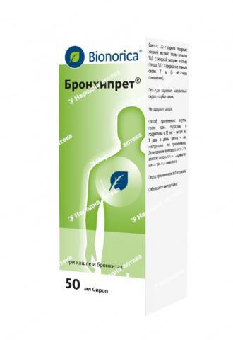 Бронхипрет сироп 50,0