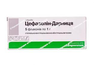 Цефазолін-Дарниця пор. д/приг. ін. р-ну 1,0 №5