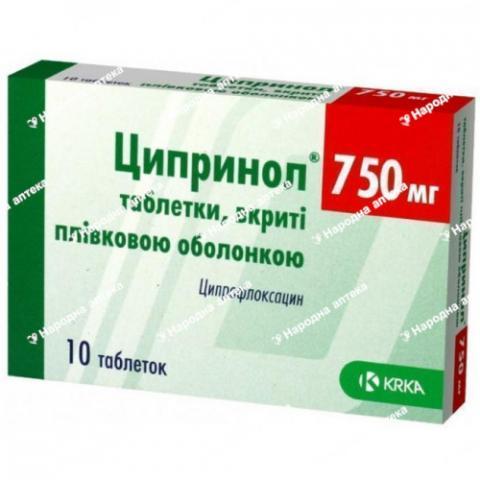 Ципринол таб. в/пл. об. 750 мг №10