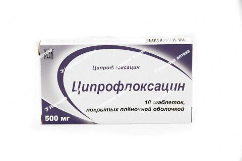 Ципрофлоксацин таб. 0,5 №10