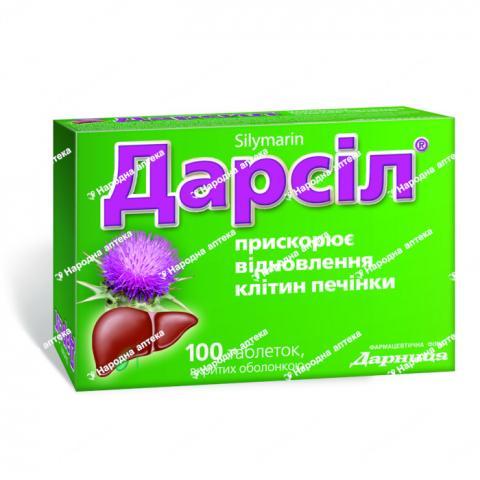 Дарсіл таб. п/об. 22,5 мг №100