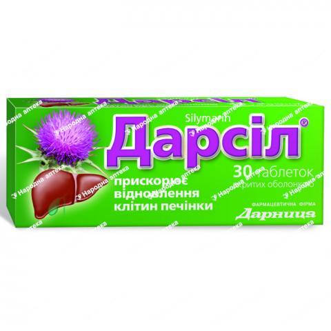 Дарсіл таб. п/об. 22,5 мг №30