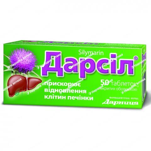 Дарсіл таб. п/об. 22,5 мг №50