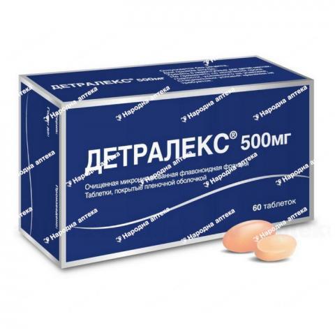 Детралекс таб. в/пл. об. №60