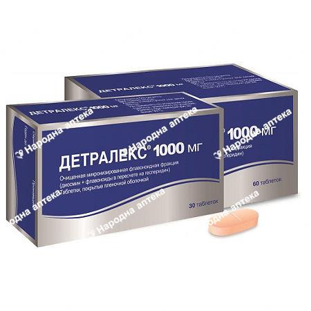 Детралекс таб. в/пл. об. 1000 мг №30