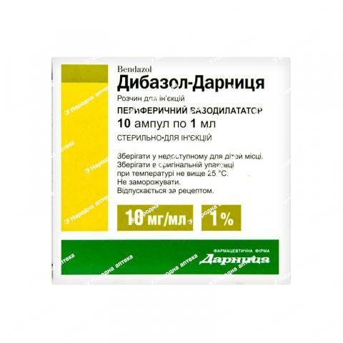 Дибазол  д/ін 1% - 1 мл №10