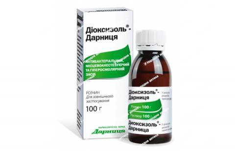Діоксизоль-Дарниця р-н 100,0