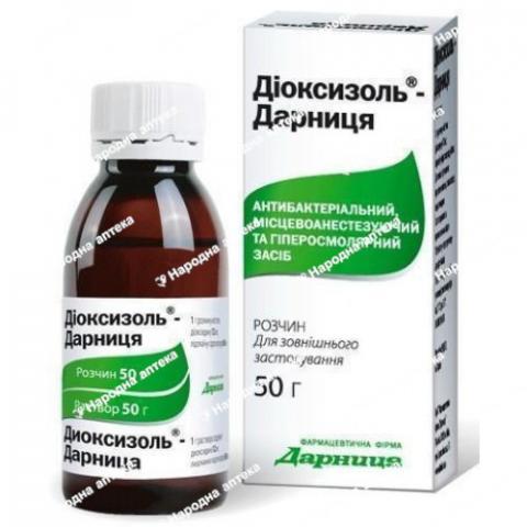 Диоксизоль-Дарница р-р 50,0